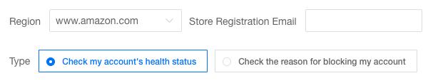 Amazon seller account performance check